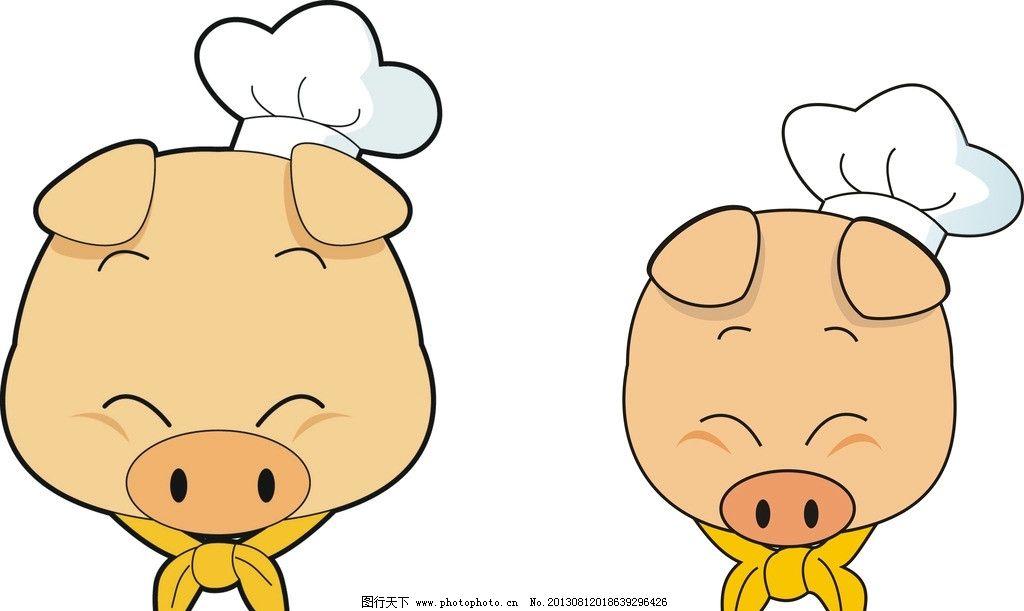 猪头边框手抄报
