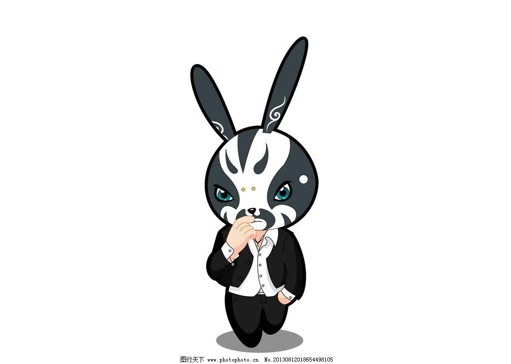 动物 可爱 兔子 漫画 卡通 插画 京剧 京戏 花纹 其他 动漫动画 设计