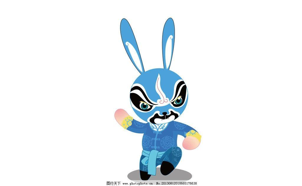 卡通兔 小动物 动物 可爱 兔子 漫画 卡通 插画 京剧 京戏 花纹 其他