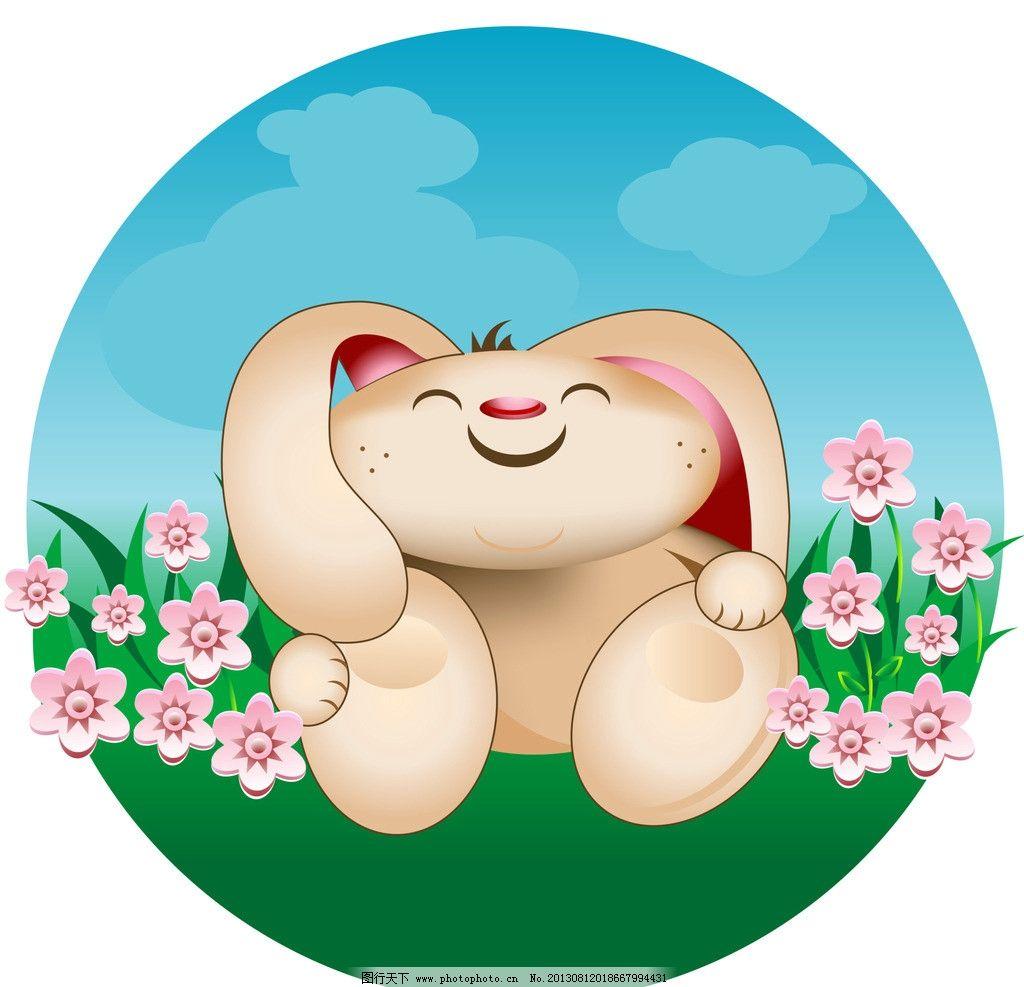 卡通兔 小动物 动物 可爱 兔子 漫画 卡通 插画 草地 其他 动漫动画