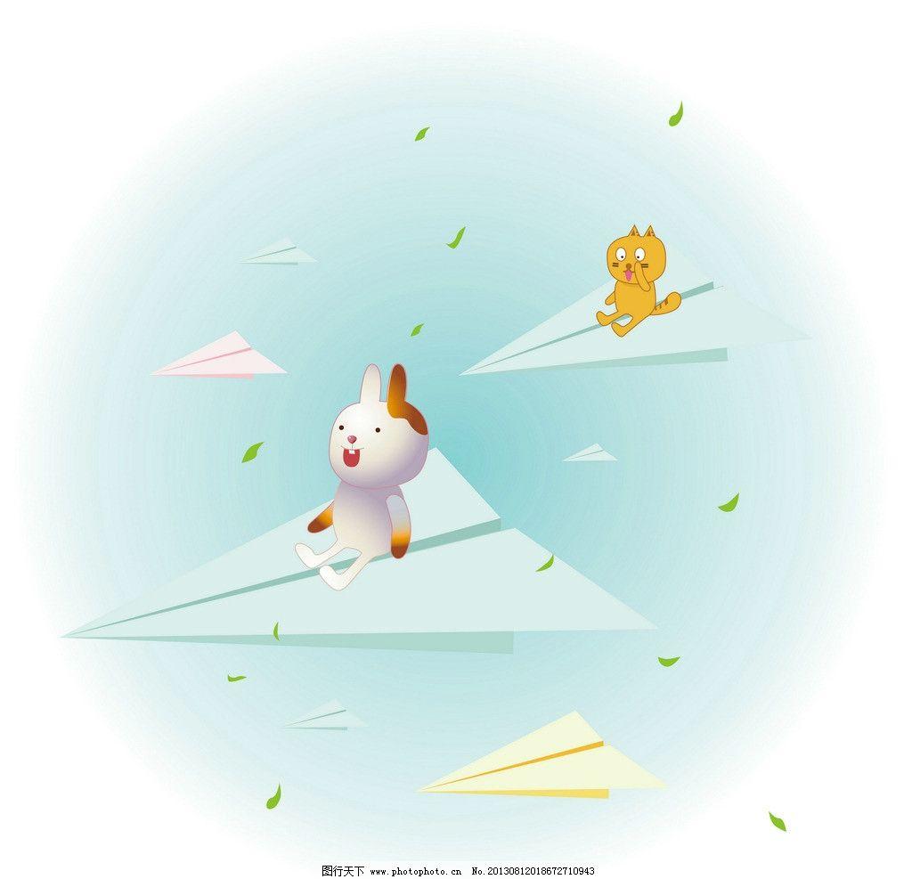 卡通兔 小动物 动物 可爱 兔子 漫画 卡通 插画 飞机 其他 动漫动画
