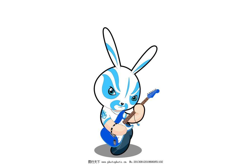 卡通兔 小动物 动物 可爱 兔子 漫画 卡通 插画 京剧 京戏 花纹 吉他