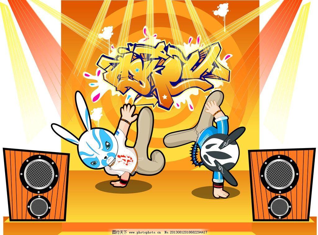卡通兔 小动物 可爱 兔子 漫画 音乐 音响 舞台 灯光 动漫动画