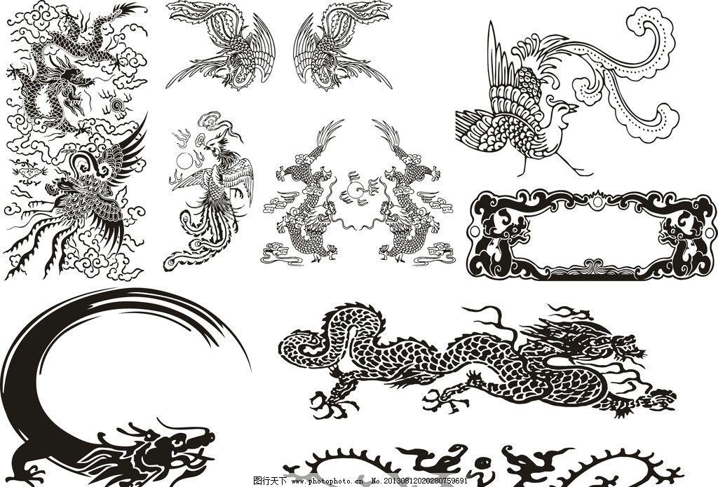 中国传统动物花纹 底纹 动物矢量 龙凤 凤凰 底纹背景