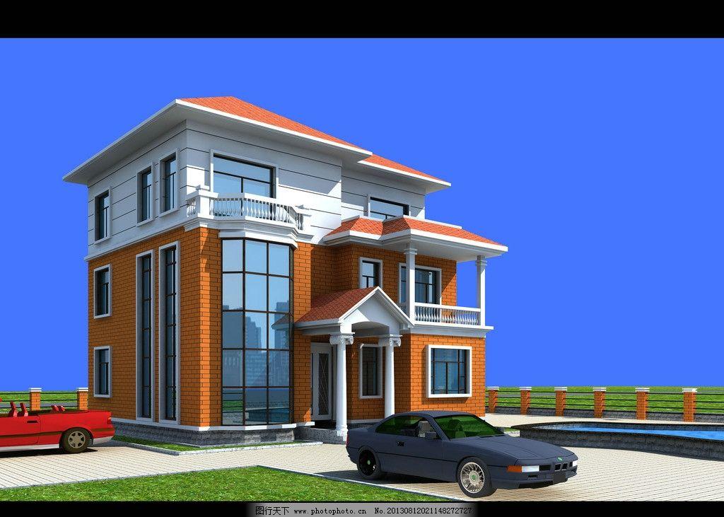 自建别墅效果图图片_3d作品设计_3d设计_图行天下图库