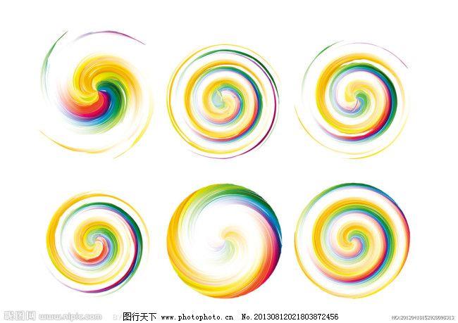 七彩漩涡 七彩漩涡免费下载 彩虹 炫 图片素材