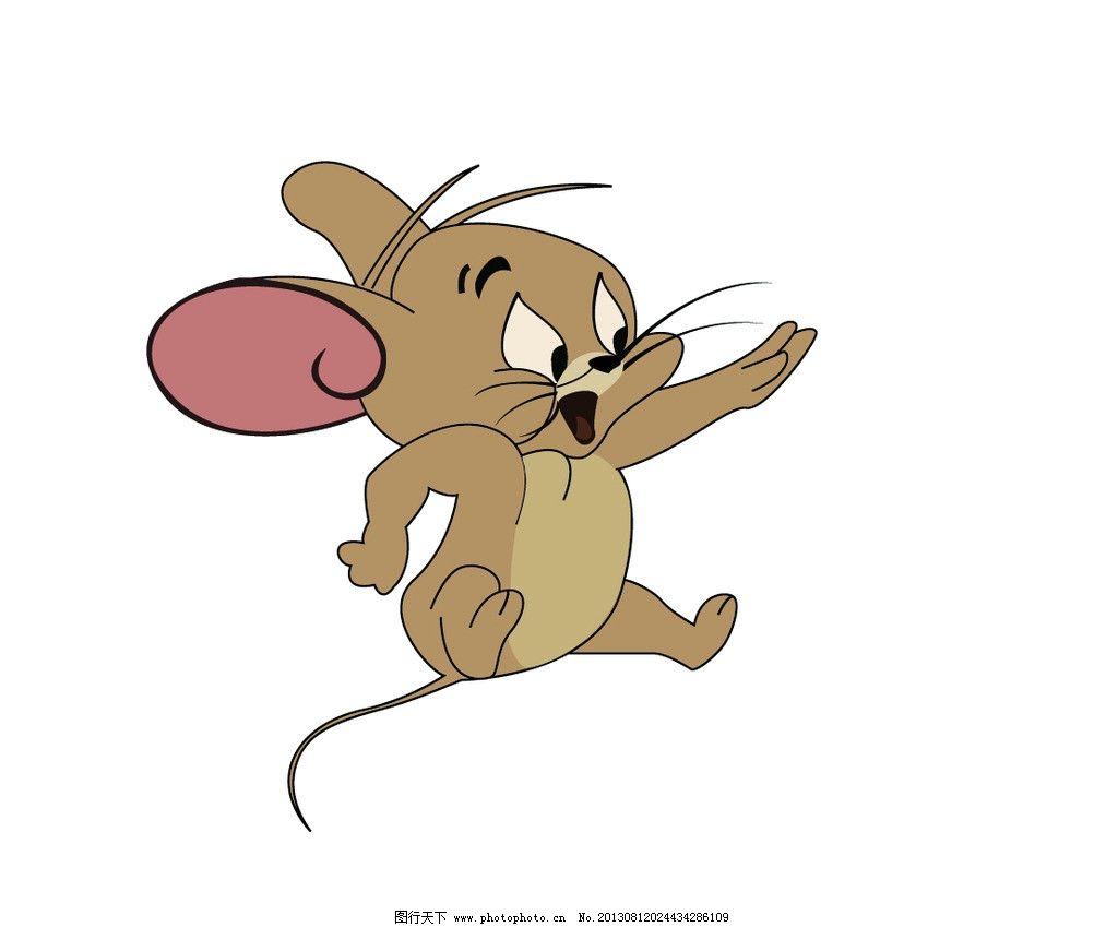 猫和老鼠的老鼠图片