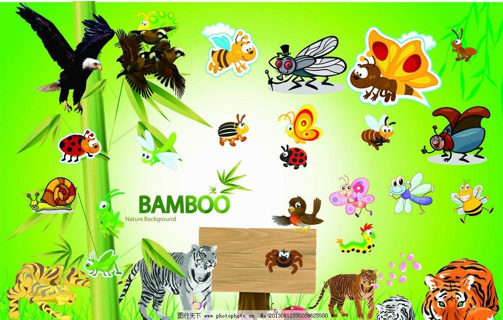 春天动物生机勃勃 春天 动物 生机勃勃 竹子 指示牌 展板模板 广告