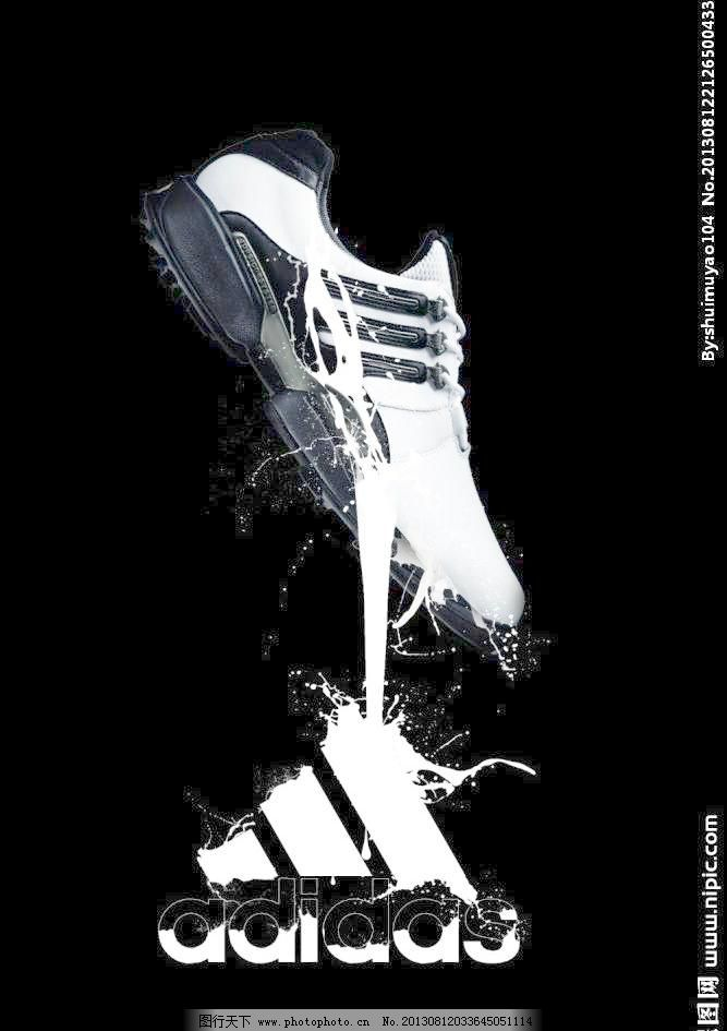 72dpi psd 阿迪达斯 广告设计模板 海报设计 黑白 牛奶 球鞋 源文件图片