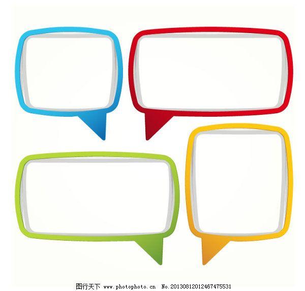 七一建党图片免费下载 cdr 长城 党旗 党徵 鸽子 花 华表 建党节 节