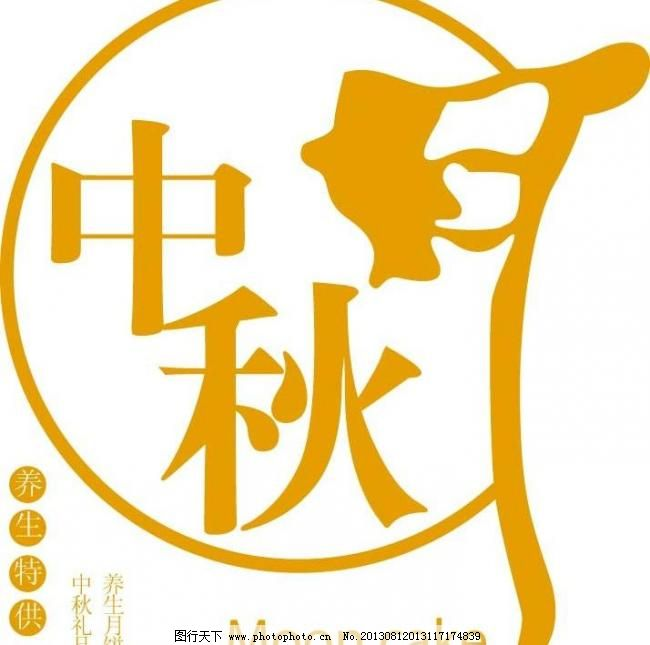 logo logo 标志 设计 矢量 矢量图 素材 图标 650_645