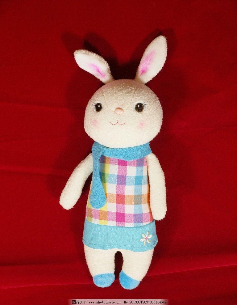 玩具兔 小动物 动物 可爱 兔子 玩具 玩偶 布偶 布娃娃 生活素材 生活