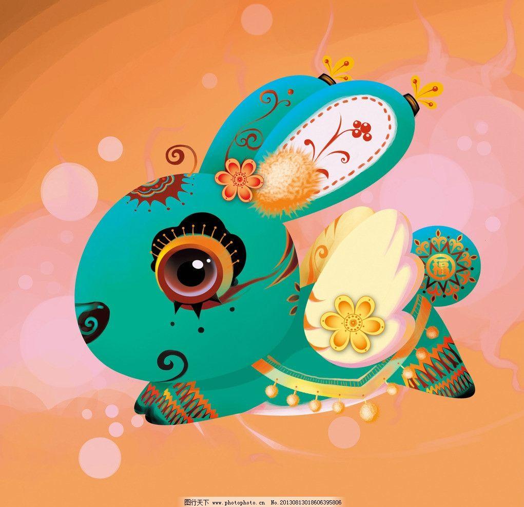 卡通兔 兔子 漫画 插画 可爱 兔年 生肖 动漫动画