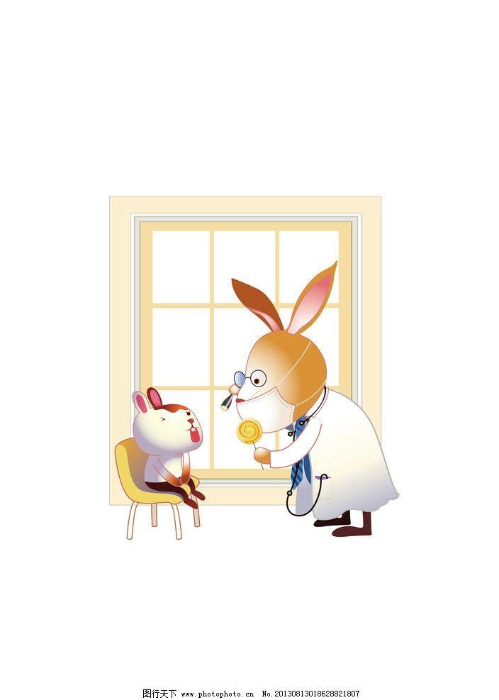 卡通兔 卡通 兔子 漫画 插画 可爱 兔年 生肖 医生 检查 体检 其他