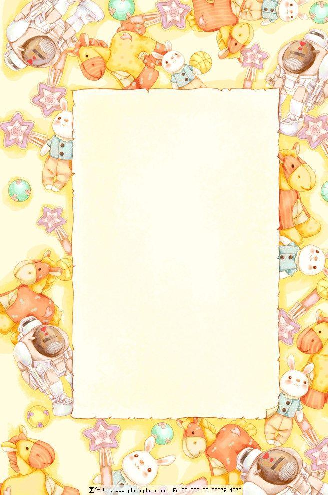 卡通兔 兔子 漫画 插画 可爱 兔年 生肖 相框 边框 动漫动画