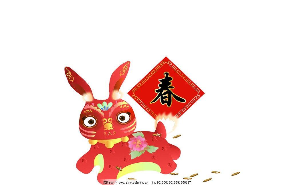 卡通兔 兔子 漫画 插画 可爱 兔年 生肖 过年 春节 动漫动画