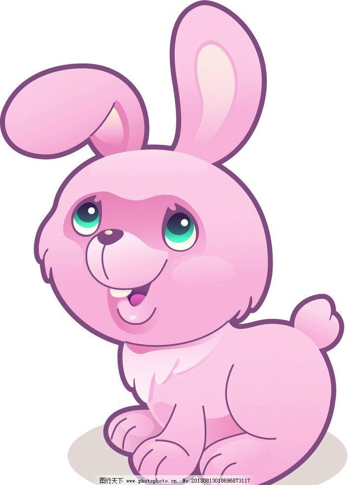 卡通兔 小动物 动物 可爱 兔子 漫画 卡通 插画 其他 动漫动画 设计