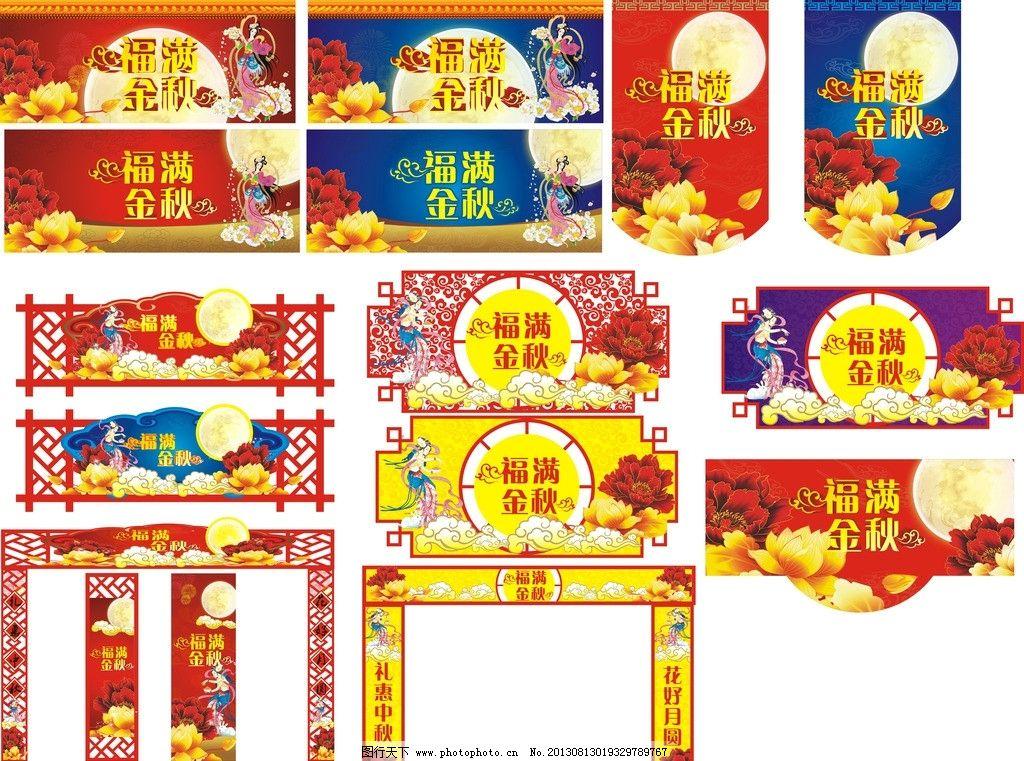 急求关于中秋节的高中英语作文