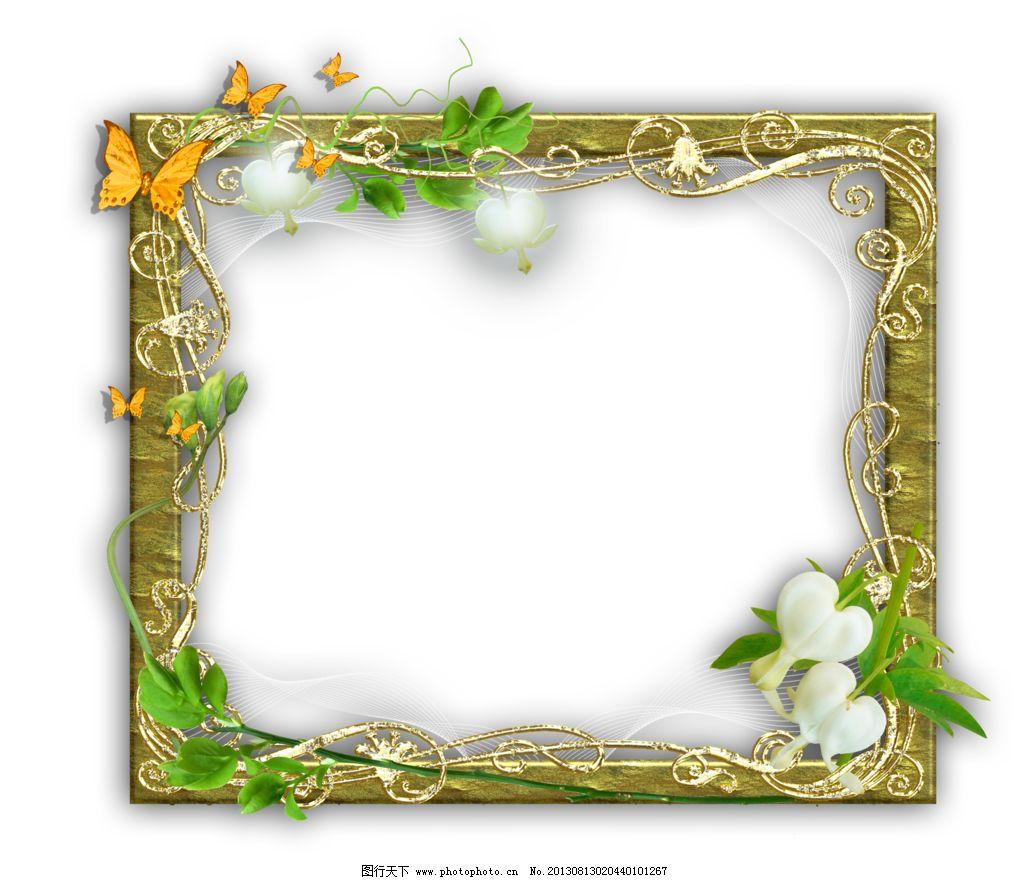花样相框 png 免抠图 框架 花 叶子 蝴蝶 边框相框 底纹边框 设计 118