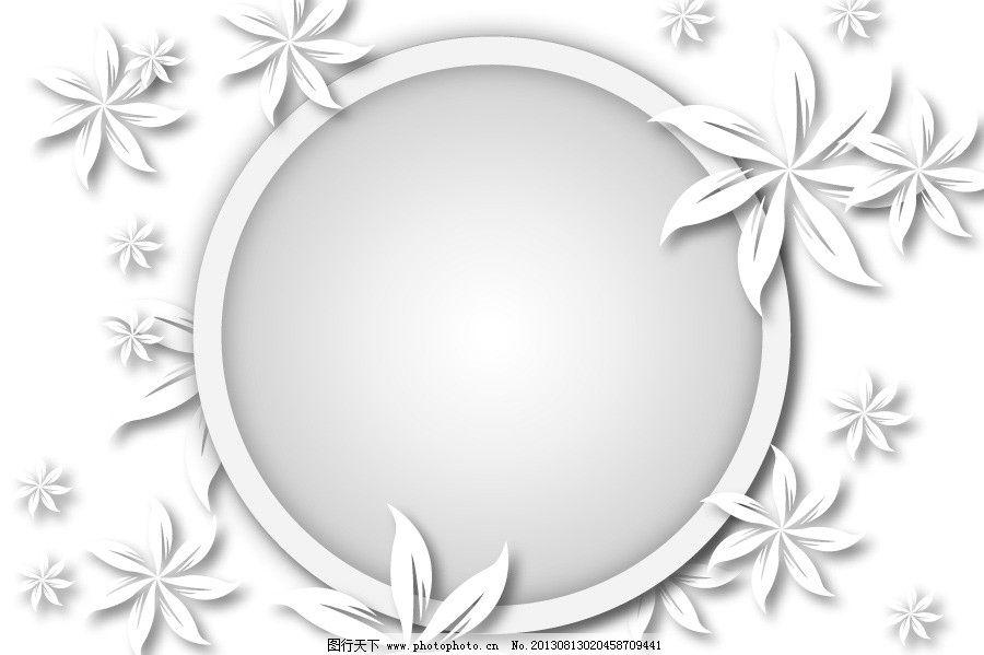 矢量边框 花型边框 菱形边框 立体边框 3d边框 花儿 小花 花 花矢量