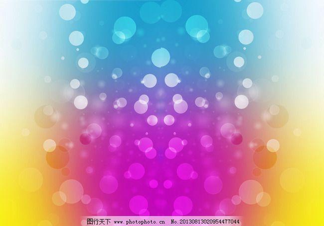 背景图片 彩色 气泡 无水印 无水印 背景图片 彩色 气泡 图片素材