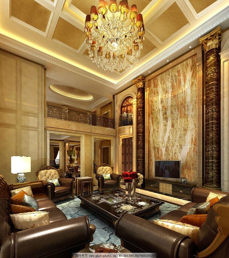 客廳效果圖 別墅效果圖 電視背景墻 歐式風格 室內設計 環境設計 72