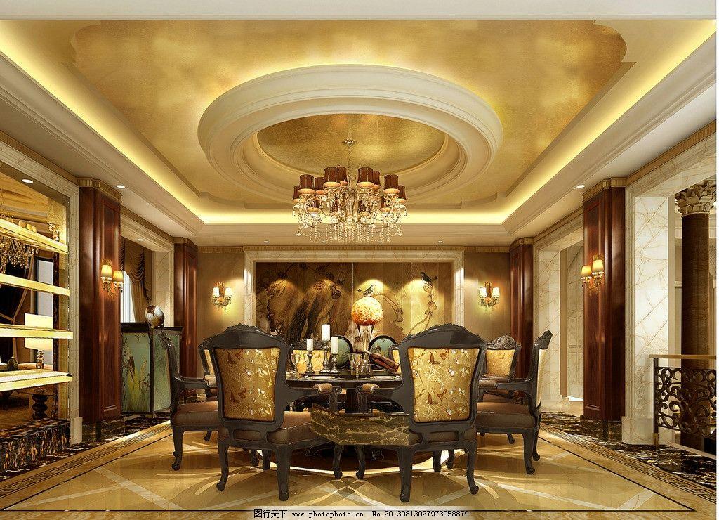 餐厅效果图 别墅效果图 欧式风格 室内设计 环境设计 72dpi jpg 餐桌