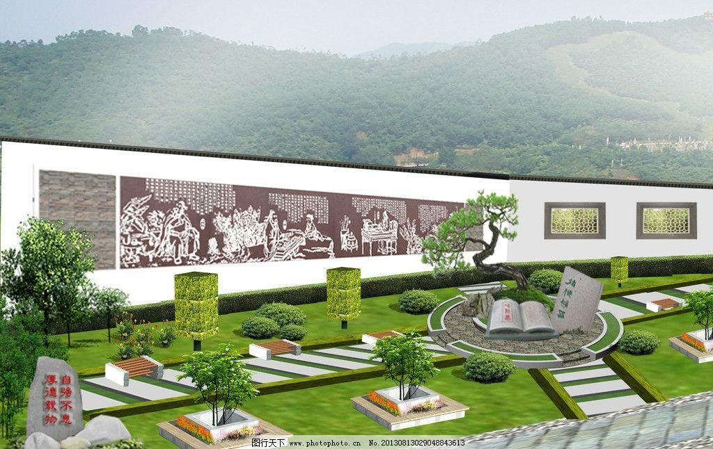 文化长廊 校园特色 学校 走廊 大道 道路设计 景观设计        雕塑