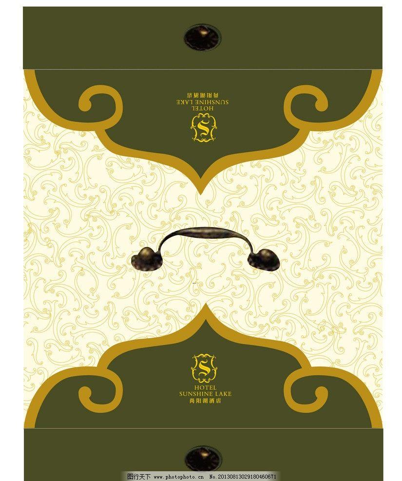 月饼盒 月饼 中秋 包装设计 酒店月饼盒 中秋月饼 广告设计 矢量 ai