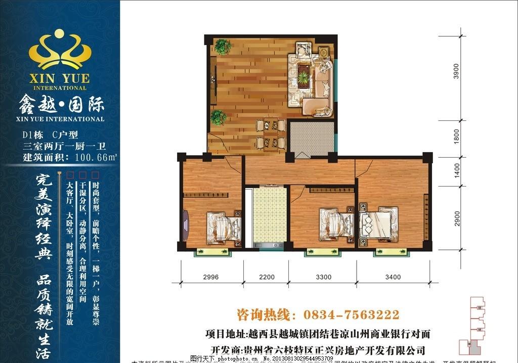 室内设计 室内设计户型图 房地产户型图 装潢设计 cad平面图 广告设计