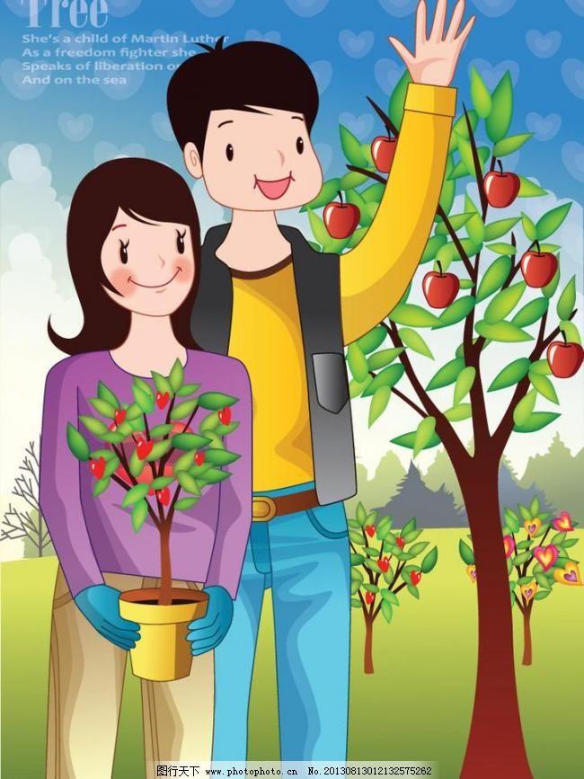 节日素材 卡通人物 矢量人物 树木 水果 植树节图片 植树节 浇花 植树