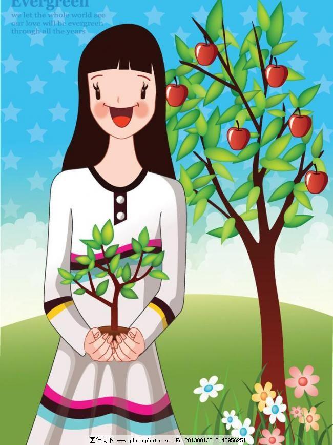 水果 植树节图片 植树节 浇花 植树 树木 花草 卡通人物 节日 水壶