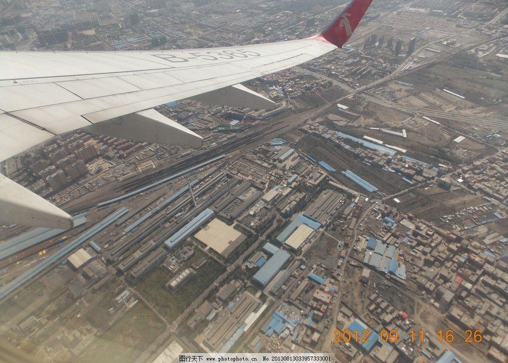 航拍 乌鲁木齐 新疆之旅 鸟瞰 摄影 国内旅游 旅游摄影 300dpi jpg