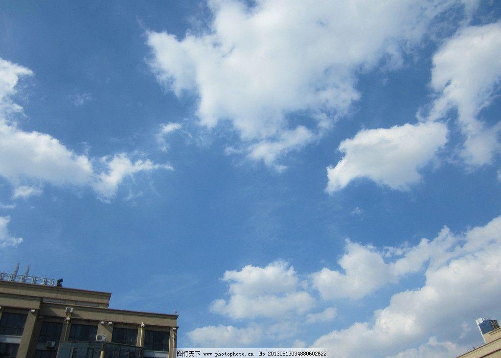 蓝天白云 楼房 蓝天 白云 天空 蔚蓝 高楼 自然风景 自然景观 摄影 18