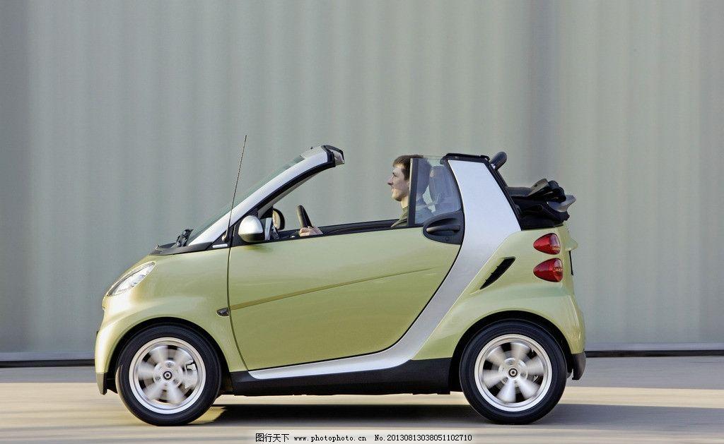 奔驰smart图片,奔驰汽车 迷你小车 低排放 小排量-图