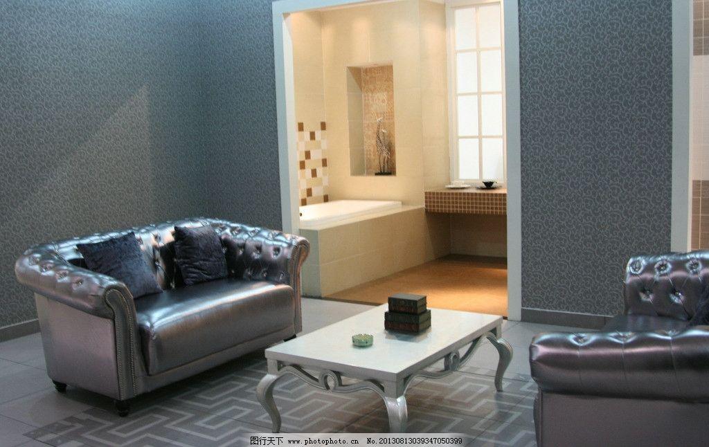 现代客厅沙发摆设图片