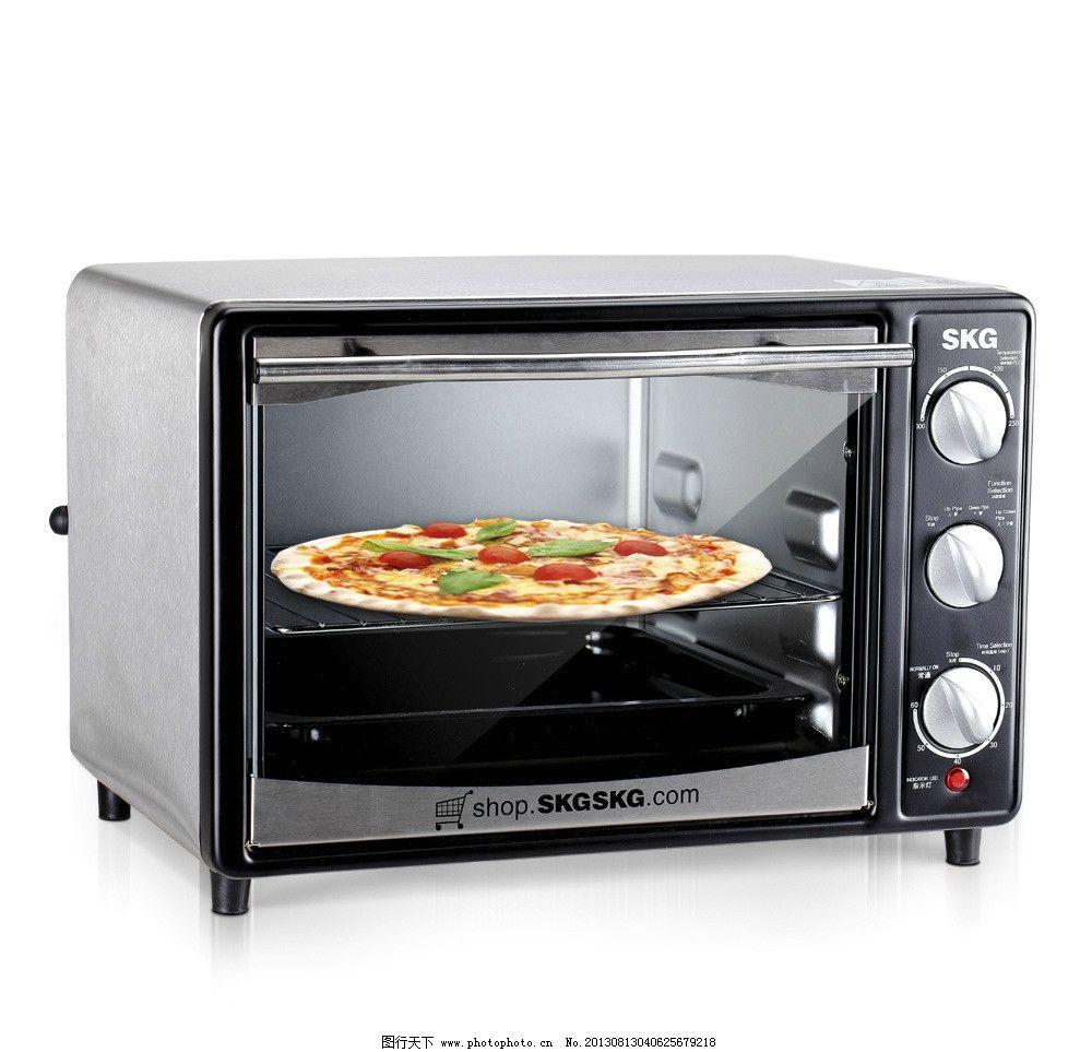 电烤箱 skg品牌 智能温控器 全能配置 精准定时 锌铝板材质 可分离