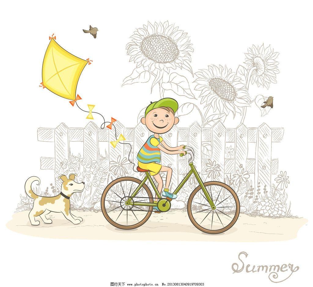 儿童 小孩 孩子 骑自行车 放风筝 宠物狗 小狗 小学生 手绘向日葵