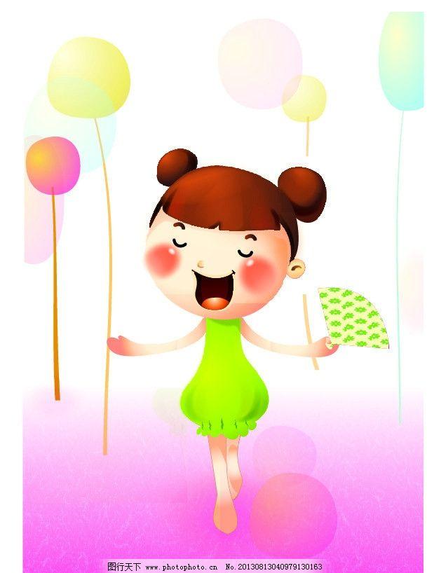 儿童乐园吉祥物 黄色 红色 绿色 笑容 眼睛 可爱 扇子 小女孩 气球