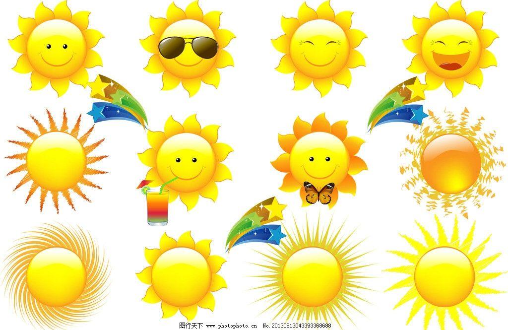 ppt ppt图表  笑脸 太阳 矢量 矢量图 星星 ai 小图标 图标 卡通设计