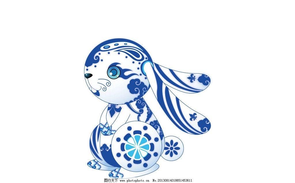 卡通兔 卡通 兔子 漫画 插画 可爱 兔年 生肖 青花 其他 动漫动画