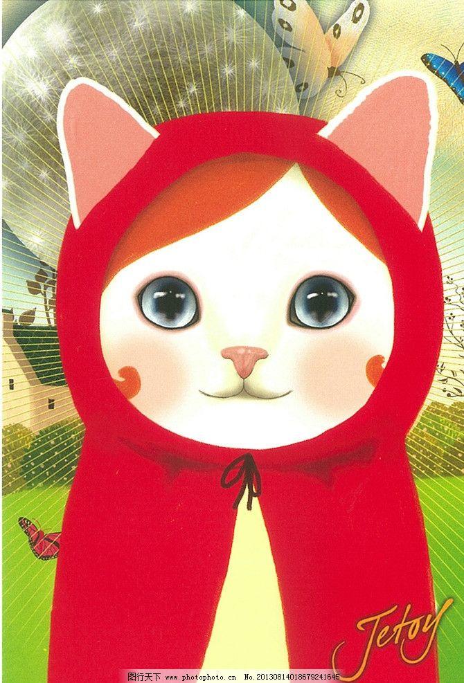 韩国猫 韩国卡通 红色 可爱猫 动漫动画
