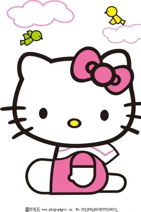 卡通 唐老鸭 可爱 英文 漂亮 动物 恩爱 米奇 kt猫 卡通字母 美术绘画