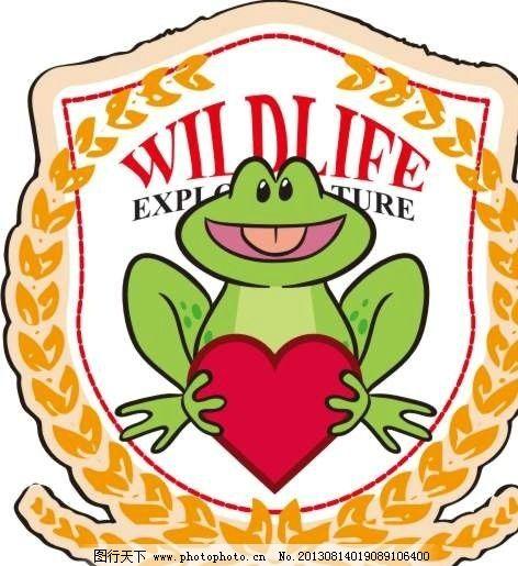 青蛙 卡通 可爱 英文 漂亮 动物 标贴 卡通字母 美术绘画 文化艺术