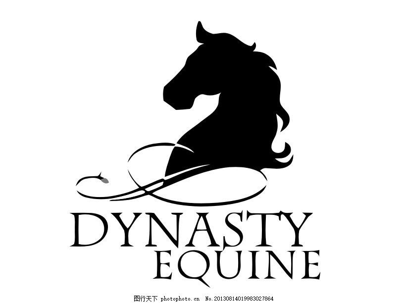 野马logo 奔马 外国 国外 西方 欧美 西式 欧式 另类 非主流