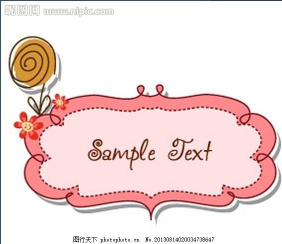 卡通贴纸 吊牌 对话框 可爱 墙帖 信纸 信笺 图标 小图标 标识标志