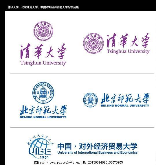 高校logo設計