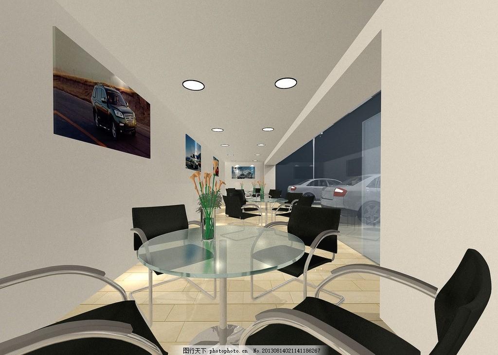 车展洽谈室 车展 展厅 洽谈室 会议 设计        花卉 3d作品 3d设计