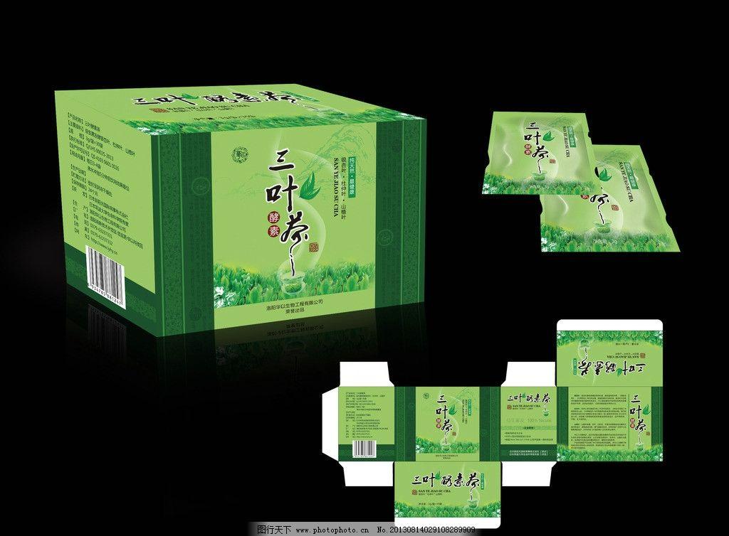 三葉茶 包裝 內袋 茶葉 綠色 保健品 包裝盒 包裝設計 廣告設計 矢量