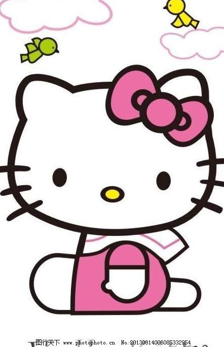 ai kt猫 动物 恩爱 卡通 卡通字母 可爱 美术绘画 米奇 漂亮 kt猫咪